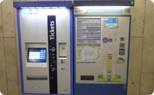 Munich transport ticket machine